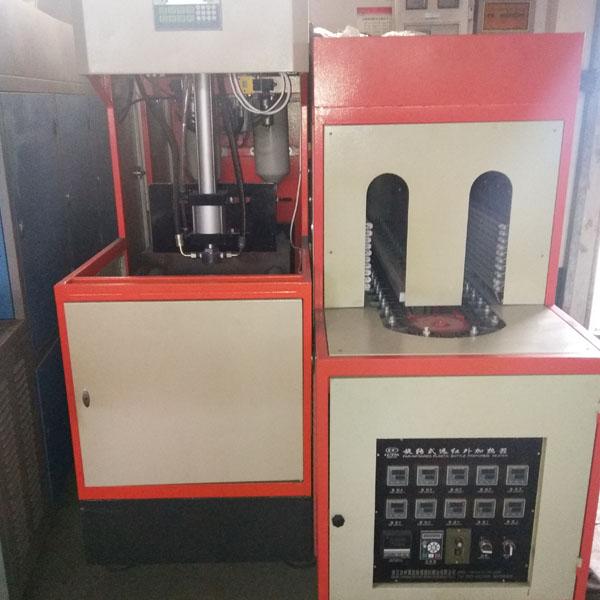 LT20L Semi-automatic Blow Molding Machine